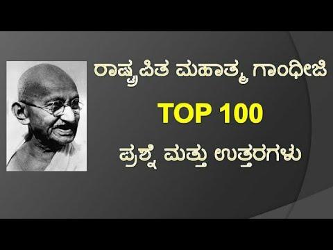 Gandhi Atmakatha Telugu Pdf