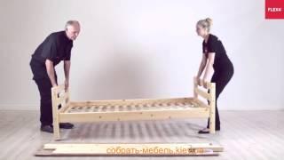 видео Кровать двухъярусная Артек плюс (с ящиками)