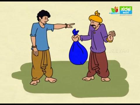 Ajji Kathe & Info Guru: Vajrada Vyapari & World Trade Organization