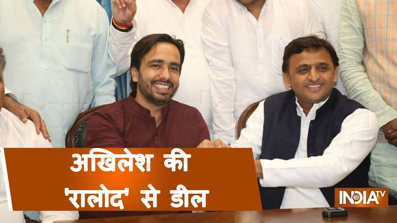 RLD's Jayant Chaudhary to meet Akhilesh Yadav today to discuss seat shearing in UP