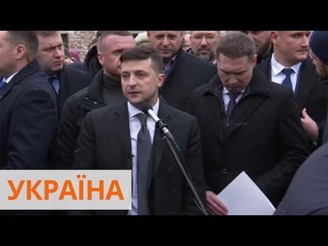 Зеленский представил нового главу Львовской ОГА во время рабочей поездки в Червоноград
