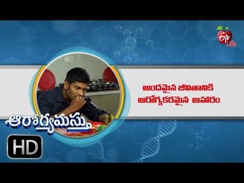 Diet for a Lifetime  | Aarogyamastu | 26th September 2019 | ETV Life thumbnail