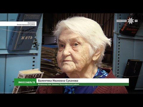 Вспоминают ветераны. Валентина Ивановна Суханова