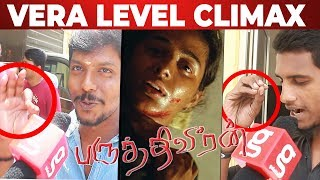 """SEMA CLIMAX"" Paruthiveeran Special Show"