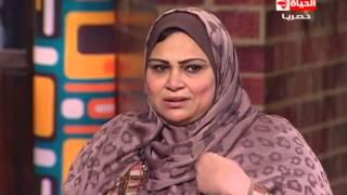 خلاصة الكلام - غادة عزت ...تحكي قصتها لماذا قبلت أن تكون زوجة ثانية