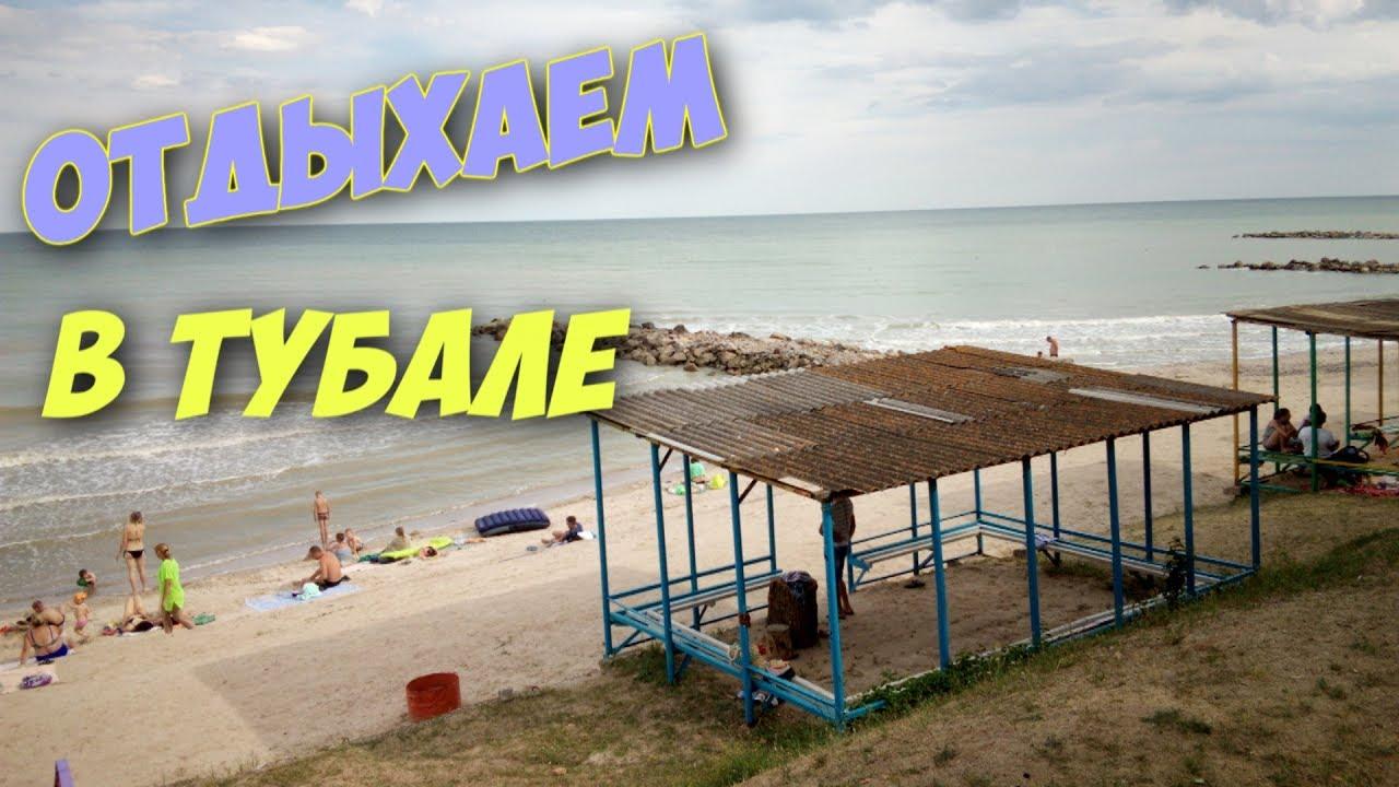 работа на азовском море 2017 быстро устроиться хорошую