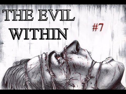 The Evil Within #7 - Бегалка-стрелялка