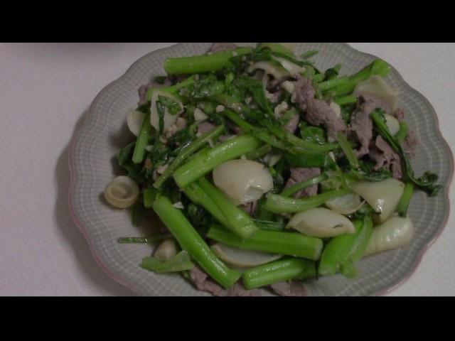 Quanh Bếp ở Mỹ: Cải Ngọt xào Thịt Bò (Beef and Vegetable Stir Fry) - NVTC2