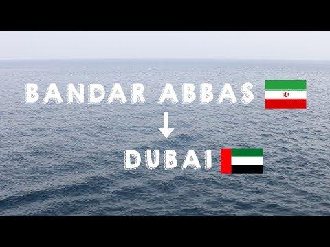 Ferry Boat Bandar Abbas - Sharjah - Dubai