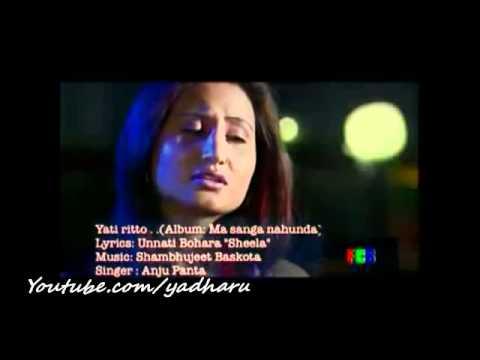 Anju Panta New Song 2012 Yati Ritto Classical Sentimental Nepali Song - YouTube.flv