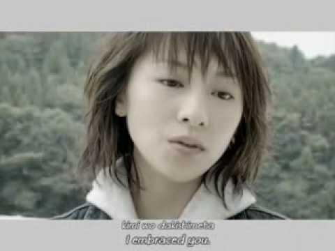 Клип Mikuni Shimokawa - Kanashimi ni Makenaide