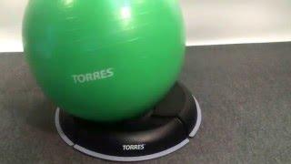 Мяч для фитнеса и стабилизатор для гимнастического мяча