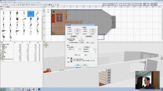 17:Sweet Home 3D 牆體分割與外牆貼圖樣式複製 thumbnail