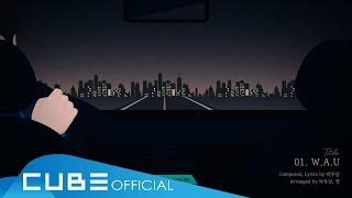 육성재 (YOOK SUNGJAE) - 'W.A.U' Audio Teaser