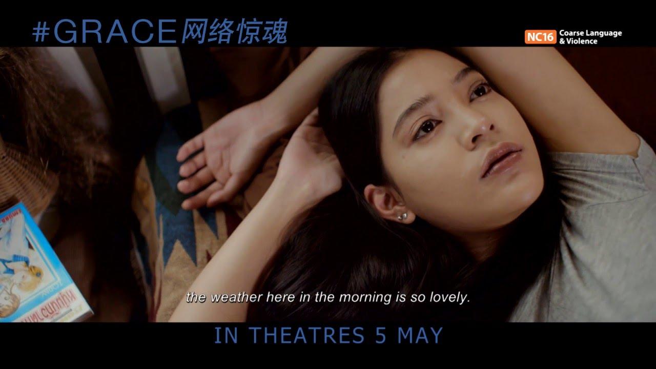 grace full movie thailand