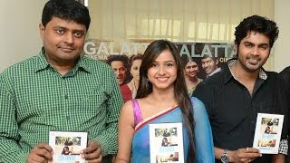 'Oh Anbe' Music Album Launch by Kadhal Solla Aasai Team