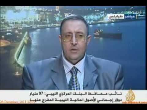 مداخلة نائب محافظ البنك المركزي، علي محمد سالم