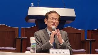 (사랑방송)개혁신학회 학술대회 칼빈대학교최!(3)