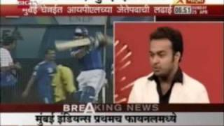 Mihir Joshi on Star Majha - Interview about The Mumbai Indians Song