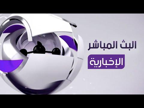 مشاهدة مباراة ليبيا والنيجر بث مباشر اون لاين يوتيوب بدون تقطيع اليوم بتاريخ 13-10-2018 فى تصفيات امم افريقيا nigeria-vs-libya
