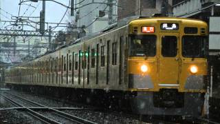コロッケ - 雪が降ったよ新宿に