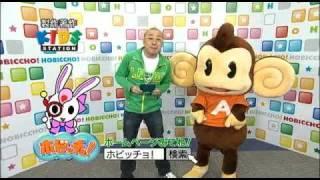 3DS - Super Monkey Ball 3D