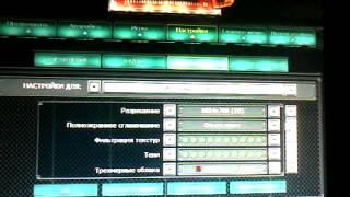 игра Дальнобойщики 3(В этом видео мы посмотрим на игру дальнобойщики 3., 2013-07-11T17:02:58.000Z)