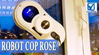 ロボットCop Roseローラー掃除機は、Bluetoothコントロールを備えたスマートウィンドウクリーナーです