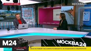 Психолог ответила на вопросы москвичей о коронавирусе - Москва 24