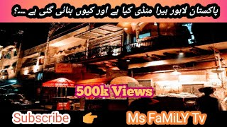 Lahore Hira Mandi How to Chang…