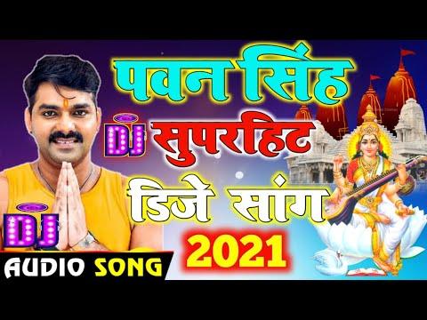 saraswati-puja-special-dj-remix-song-2021-|-2021-saraswati-puja-special-bhojpuri-bhakti-dj-song