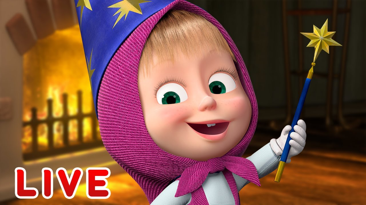 Download 🔴 LIVE STREAM 🎬 Masha and the Bear ✨🧚 Magic in the air 🔮