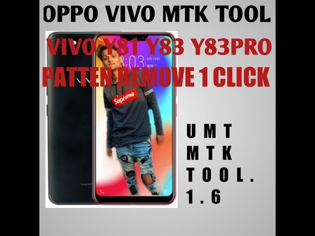umt_mtk video, umt_mtk clip