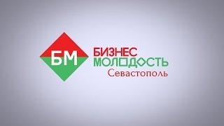 Первая вечеринка от Бизнес Молодости в Севастополе.(, 2014-01-10T13:50:11.000Z)