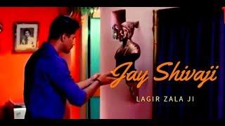 Jay Shivaji New Song - Lagir zala ji