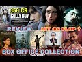 Box Office Collection Of Gully Boy, Amavas, Alita, Uri, Manikarnika Movie Etc 2019