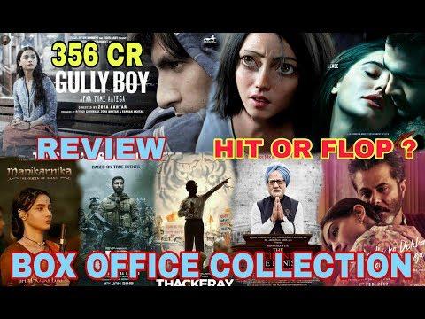 Box Office Collection Of Gully Boy, Amavas, Alita, Uri, Manikarnika Movie Etc 2019 Mp3
