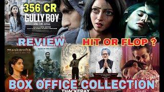 Box Office Collection Of Gully Boy, Amavas, Alita, Uri, Manikarnika Movie Etc 2019