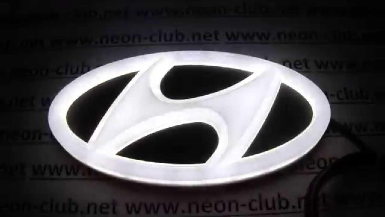 4d Emblem Led Light Hyunda I30 Verna Elantra Sonata Yf Tucson