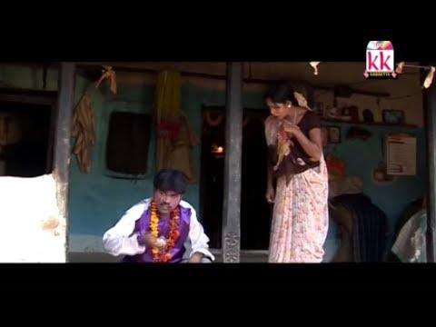 Sevak Ram | (Scene -9)| CG COMEDY | ALKARHA KATHI  | Chhattisgarhi Natak | Hd Video 2019