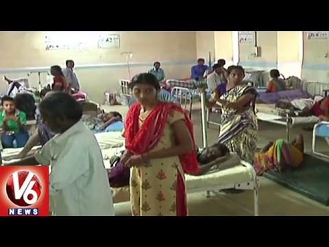 Patients Facing Problems With Lack Of Facilities In District Govt Hospital   Khammam   V6 News