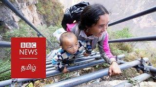 China's uphill struggle fighting extreme poverty : BBC Tamil News