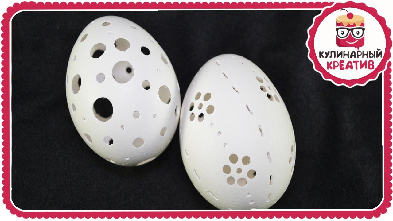 Резьба по яичной скорлуп в домашних условия 107