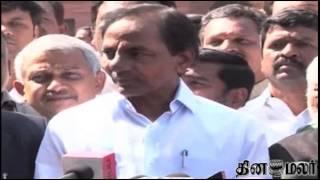 BJP captures Vadodara - Dinamalar Sep 16th 2014 Tamil Video News