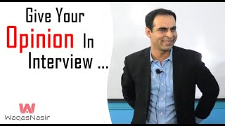 Give Your Opinion In Interview -By Qasim Ali Shah | In Urdu