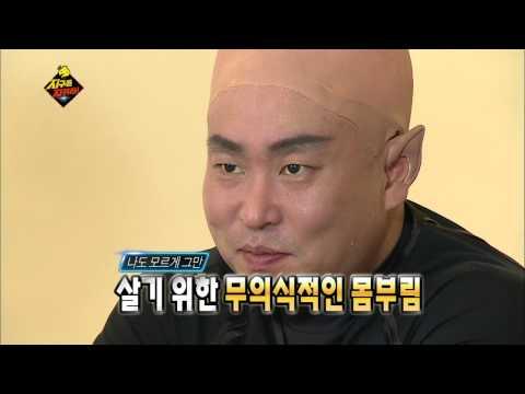 【TVPP】Jeong Jun Ha - Side Effect of Capsaicin, 정준하 - 부작용 속출! 캡사이신의 위력 @ Infinite Challenge