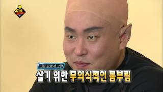 【TVPP】Jeong Jun Ha - Side Effect of Capsaicin, 정준하 - 부작용 속출! 캡사이신의 위력 @ Infinite Challenge