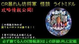 【詳細】 ⇒ http://www.bit.ly/1xhohEg 期間限定公開! 繋がり難いとき...