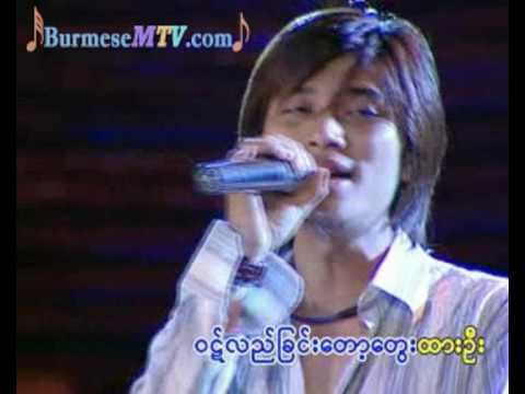 Phyat (LIVE) - R Zarni