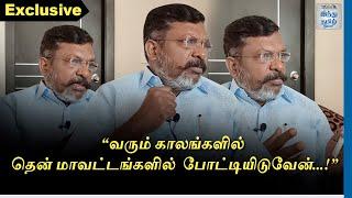 thirumavalavan-exclusive-interview-hindu-tamil-thisai